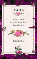婚礼邀请函 高端大气