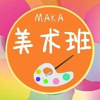 橙色简约兴趣培训美术绘画招生扫码促销活动公众号小图