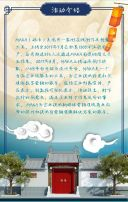 中秋企业宣传客户答谢宴会中秋晚会邀请函