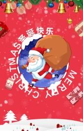 圣诞邀请函圣诞老人宣传