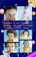 炫彩宇宙太空宝宝生日邀请函生日请帖H5