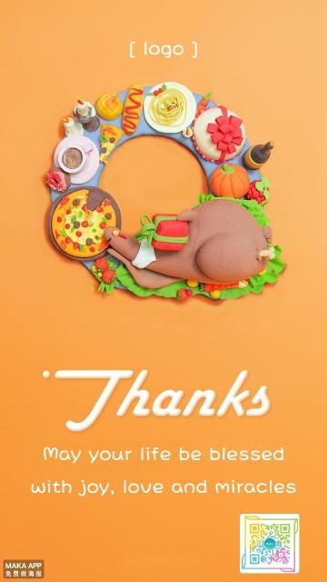 简约英文版感恩节祝福贺卡