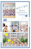 小清新幼儿园毕业邀请函幼儿园毕业相册H5
