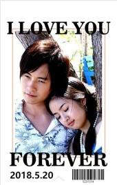520表白情人节告白纪念日通用简约清新甜蜜相册回忆