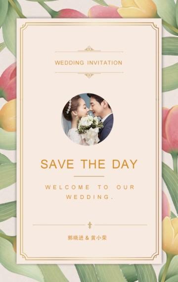 结婚邀请函婚礼邀请函清新文艺森系风个人邀请函H5模板