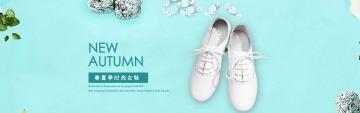 电商春夏小清新时尚运动单鞋活动促销店铺banner