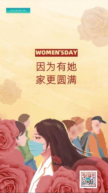 黄色卡通妇女节节日祝福手机海报
