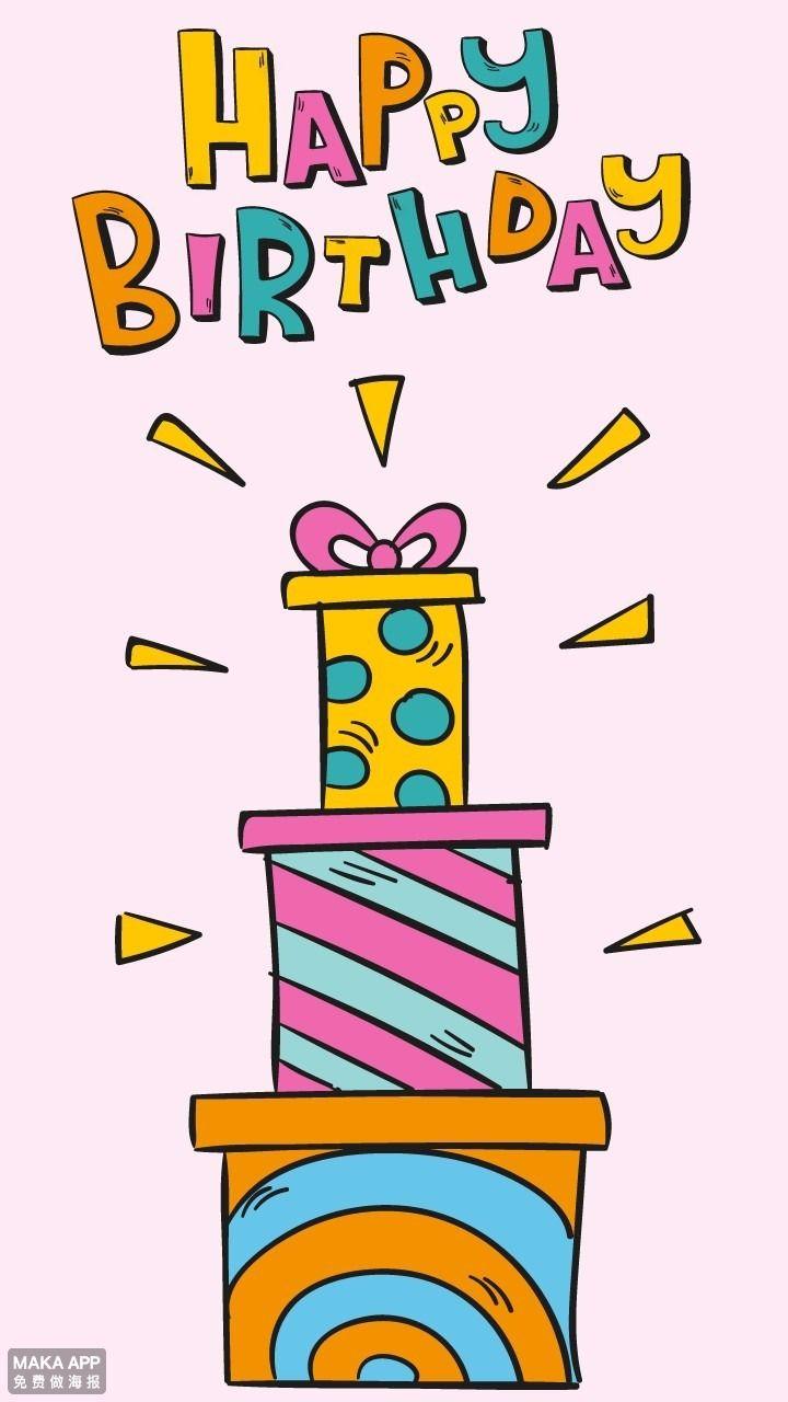卡通可爱超萌生日蛋糕祝福贺卡