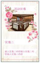 浪漫七夕情人节活动宣传