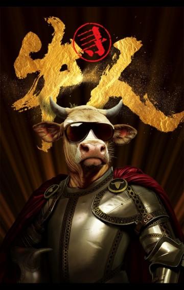 招聘牛人 寻找牛人招聘模板