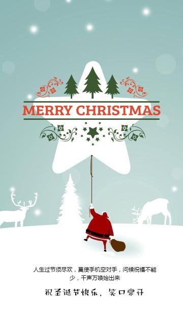 卡通简约圣诞节平安夜祝福贺卡