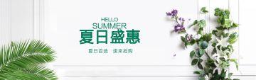 双十一简约大气互联网各行业宣传促销电商banner