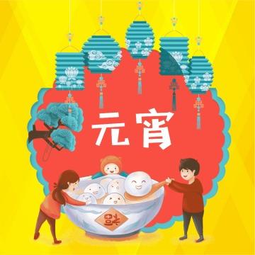 新年元宵节促销打折祝福公众号封面次条小图