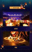 中元节节日宣传鬼节七月半习俗文化科普企业推广