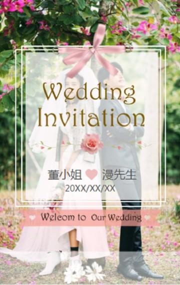 简约时尚邀请函,结婚 情侣相册;唯美通用