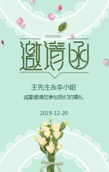 简约轻奢唯美婚礼婚宴邀请函H5
