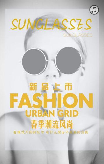 欧美时尚新品上市优惠活动