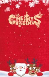 圣诞活动/圣诞贺卡/圣诞邀请