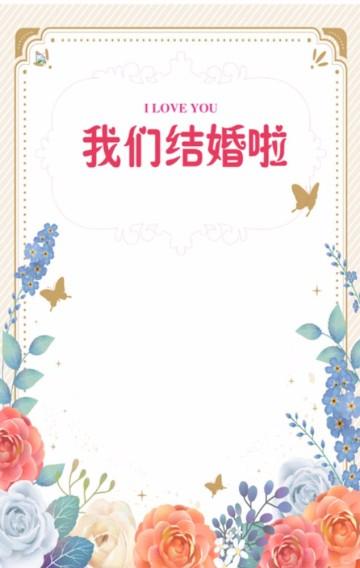 橙色清新婚礼邀请函翻页H5