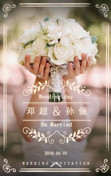 白色婚礼婚庆典雅宣传邀请函H5