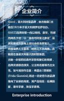 企业文化,企业宣传,企业单页,企业介绍,商务合作,企业招聘,社会招聘