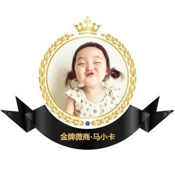 黑金条幅皇冠社交微信头像