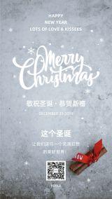 圣诞节2020年灰色时尚大气宣传活动海报