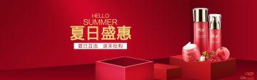 节日促销简约大气互联网各行业宣传促销电商banner