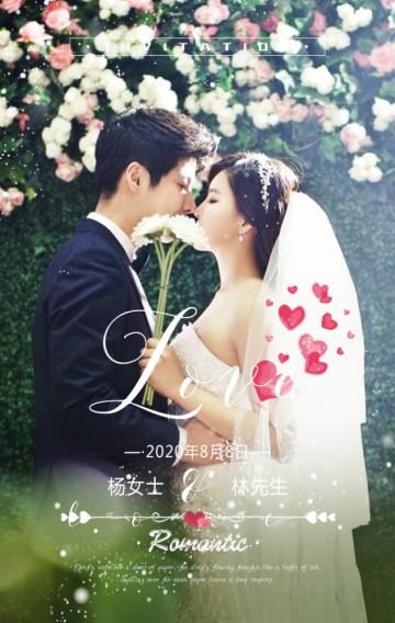 韩式欧美浪漫清新水彩简洁唯美婚礼邀请函 婚礼请柬