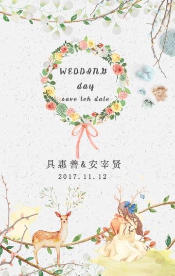 婚礼邀请函时尚/高端/浪漫/婚礼请帖喜帖