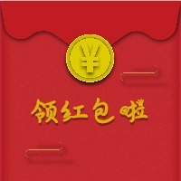 喜庆中国风红包领取活动邀请公众号小图