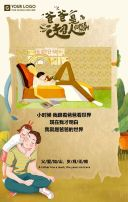 卡通手绘风父亲节感恩祝福宣传H5