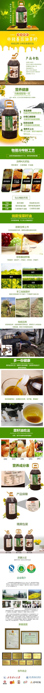 清新简约百货零售粮油副食菜籽油促销电商详情页