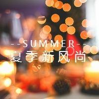 唯美浪漫夏季时尚服饰促销微信文章次图封面通用宣传