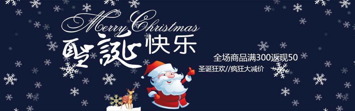 淘宝商家店铺推广宣传电商banner
