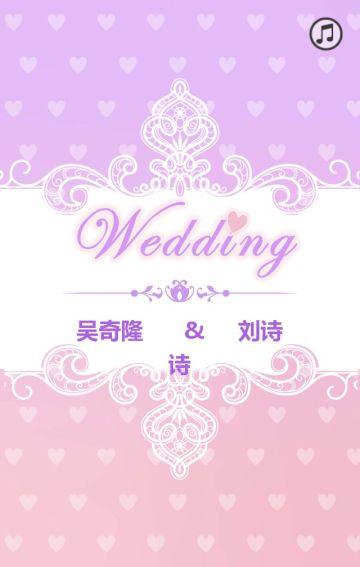 蕾丝风格婚礼邀请函