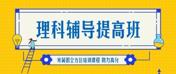 教育培训行业微信公众号封面头图