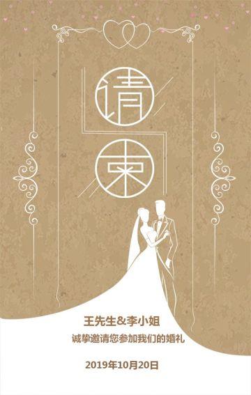简约唯美婚礼婚宴结婚邀请函H5