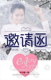 清新文艺浪漫简约婚礼邀请函婚礼请柬H5