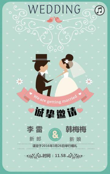 绿色清新风婚礼请柬H5