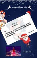 圣诞节动态H5页面设计