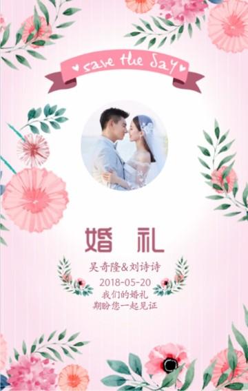 唯美、浪漫、花儿盛开婚礼邀请