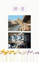 日系写真旅行相册分享模板