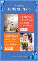 影楼活动宣传摄影机构宣传摄影工作室套餐宣传婚纱影楼夏季促销 写真集婚纱照相册