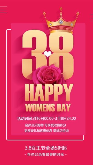 38妇女节女神节插画企业宣传手机海报