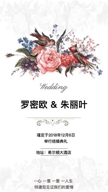 唯美浪漫花卉婚礼请柬·邀请函·请帖·结婚