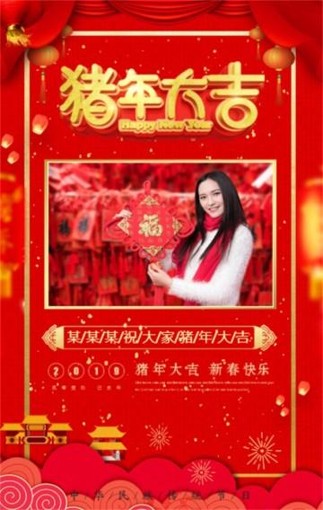 2019猪年春节个人祝福拜年贺卡