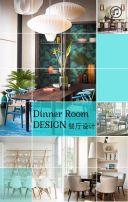 家具/室内设计产品推广