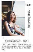 清新文艺旅行相册写真集旅游相册纪念相册毕业季纪念相册 青春闺蜜相册旅游相册 爱情回忆纪念册旅游日志旅