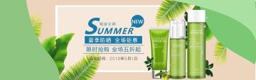夏季钜惠简洁大方互联网各行业百货零售电商banner